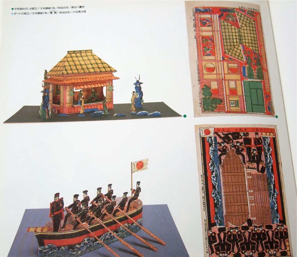 tatebanko05